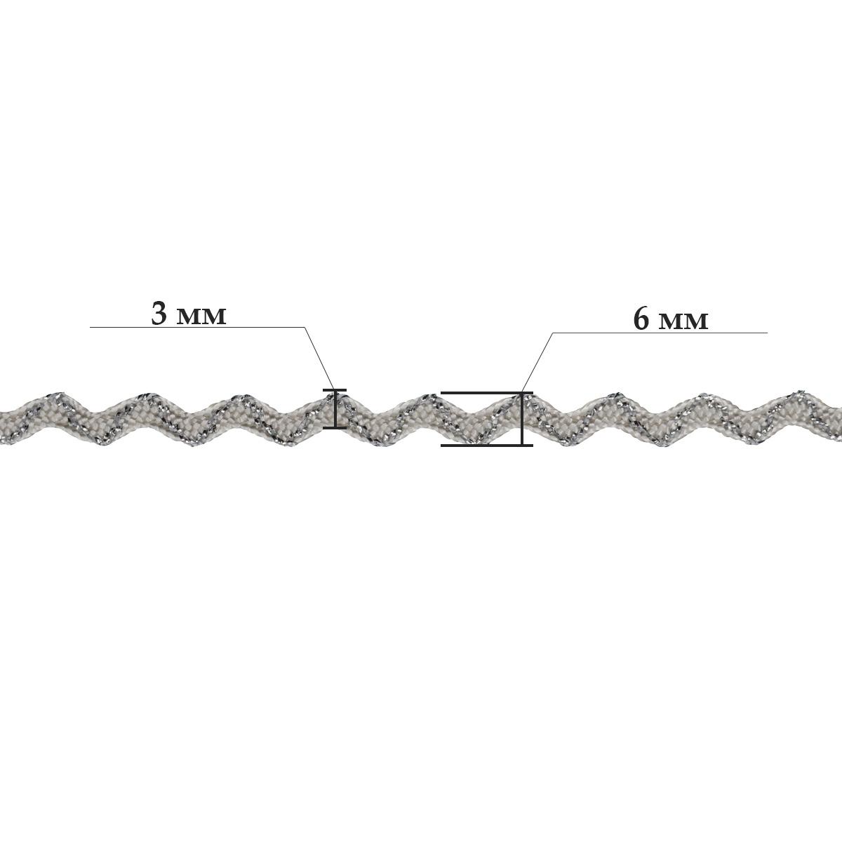 С569 Тесьма-вьюнчик с метанитью, 3 мм* 30 м
