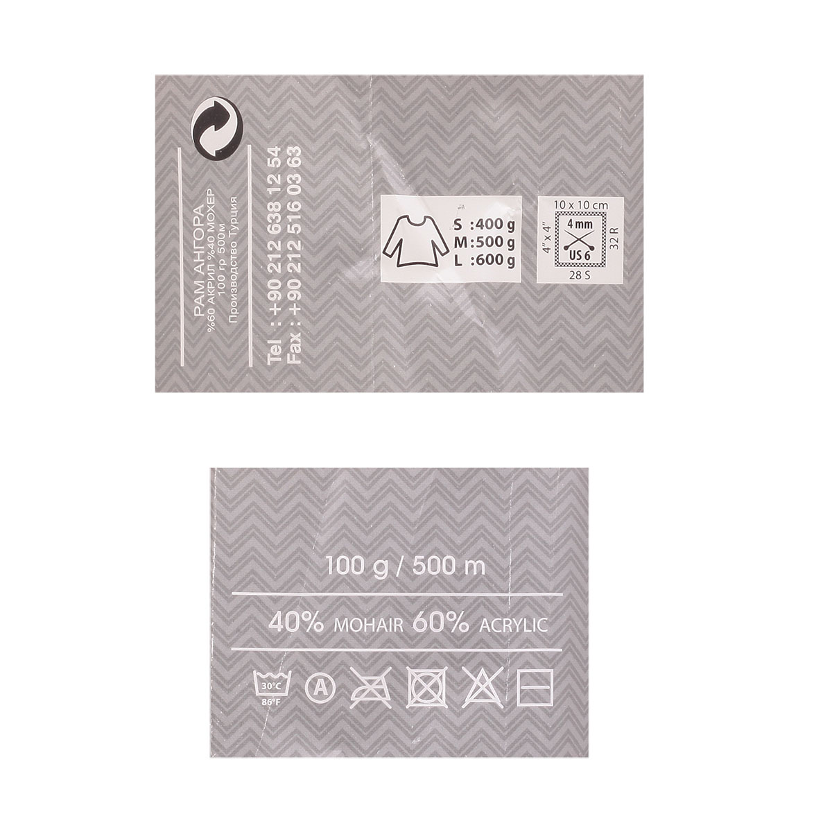 Пряжа YarnArt 'Angora RAM' 100гр 500м (40% мохер, 60% акрил)