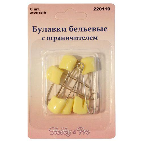 Булавки бельевые с ограничителем, 6 шт.,4 см. желтый 220110, Hobby&Pro