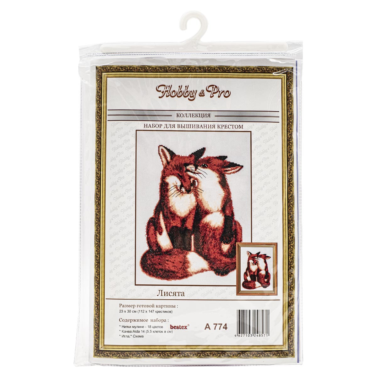 "Набор для вышивания 774 ""Лисята"", 40х45 см, Hobby&Pro"