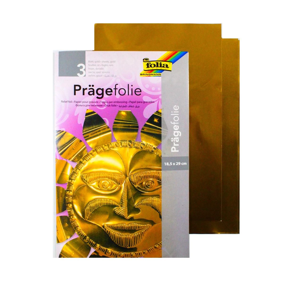 Фольга для чеканки, золото, 19*30см, 3шт/упак Glorex