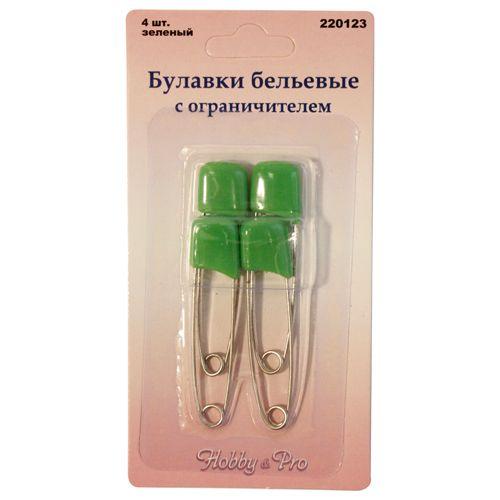 Булавки бельевые с ограничителем, 4 шт.,5 см.  зеленый 220123, Hobby&Pro