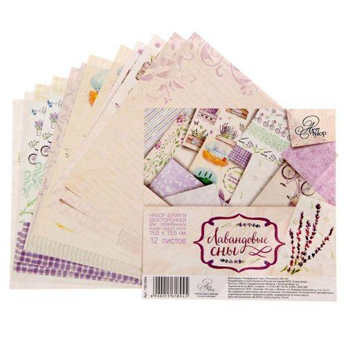 """1561894 Набор бумаги для скрапбукинга """"Лавандовые сны"""" 12 листов 15.5 х15.5см 180 гр/м2"""