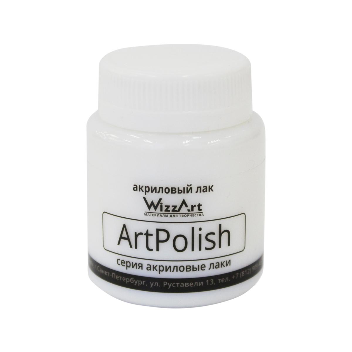 Лак акриловый матовый ArtPolish 80мл Wizzart