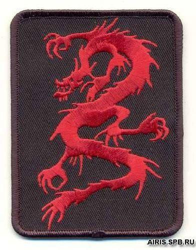 AD1143 Термоаппликация 'Дракон', 10*8 см, Hobby&Pro