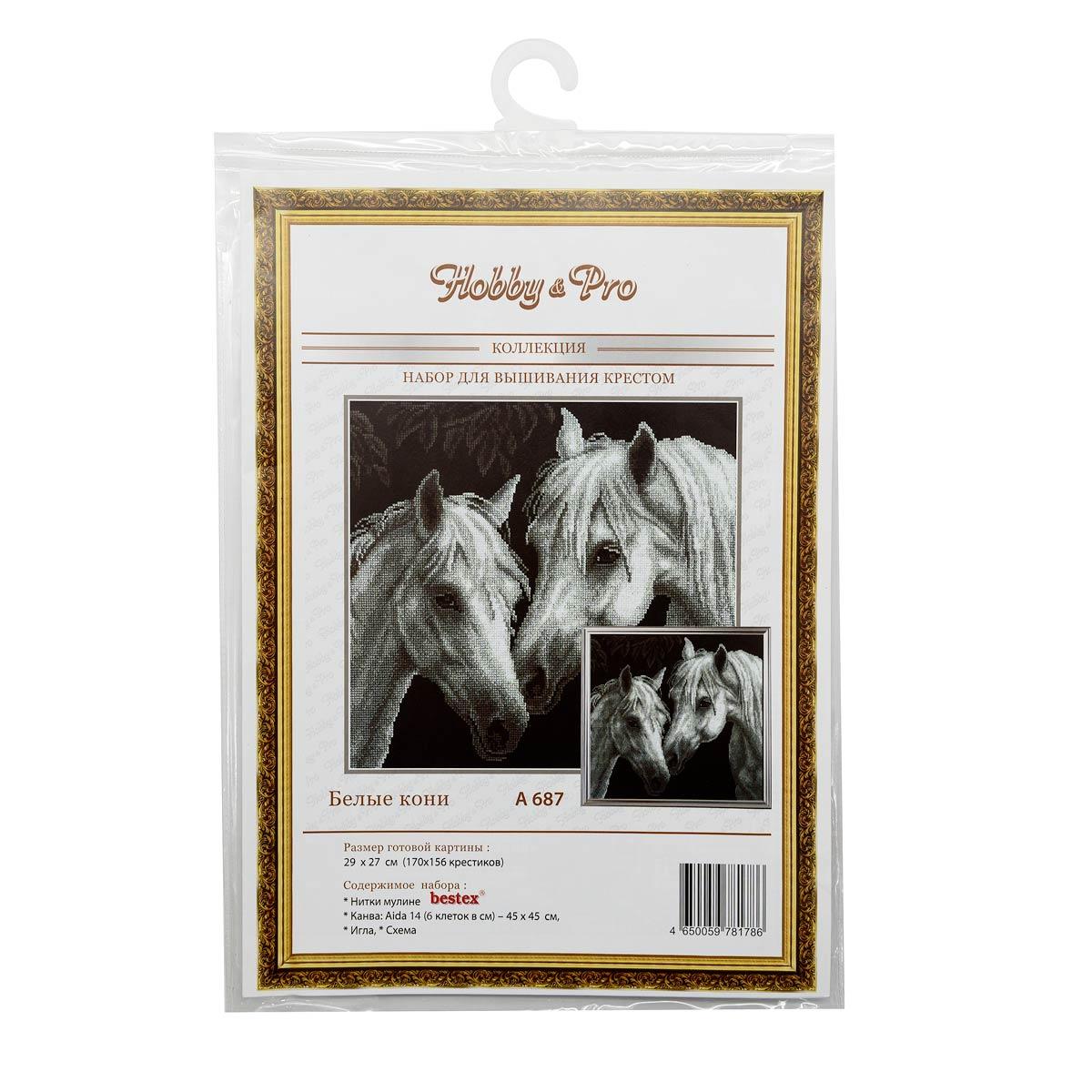 """Набор для вышивания 687 """"Белые кони"""", 29х27 см, Hobby&Pro"""