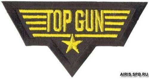 AD1148 Термоаппликация Top Gun, 5*9 см, Hobby&Pro