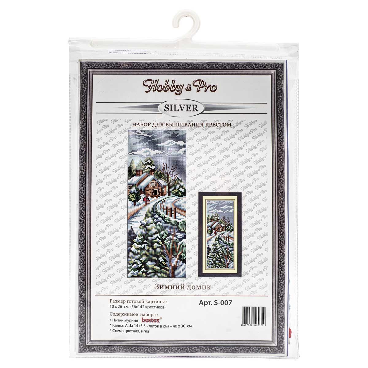 """Набор для вышивания крестом S-007 """"Зимний домик"""", 10х26 см, Hobby&Pro"""