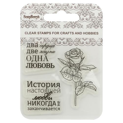 SCB4907091 Набор штампов 7*7 см. № 5 Одна любовь