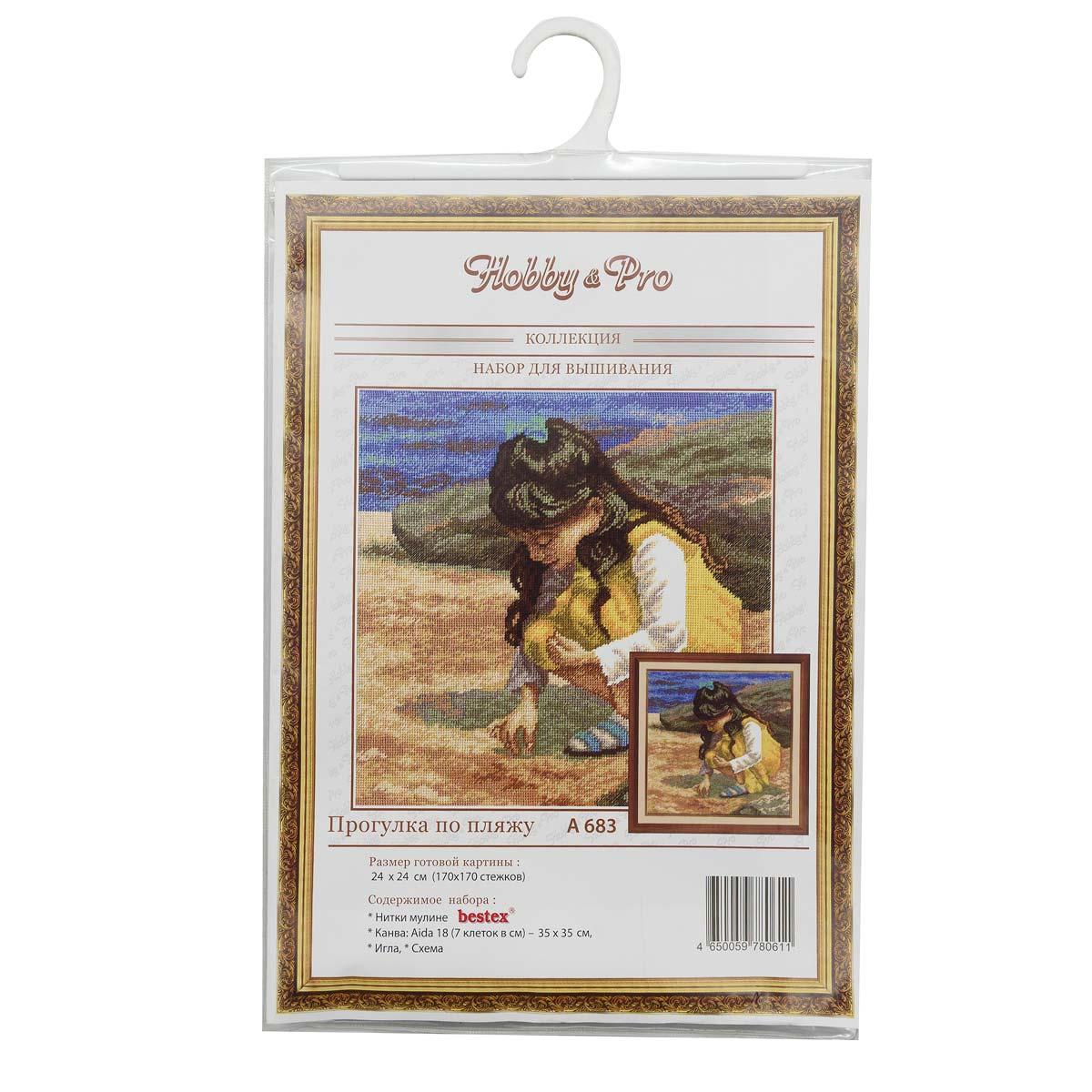 683 Набор для вышивания Hobby&Pro 'Прогулка по пляжу', 24*24 см