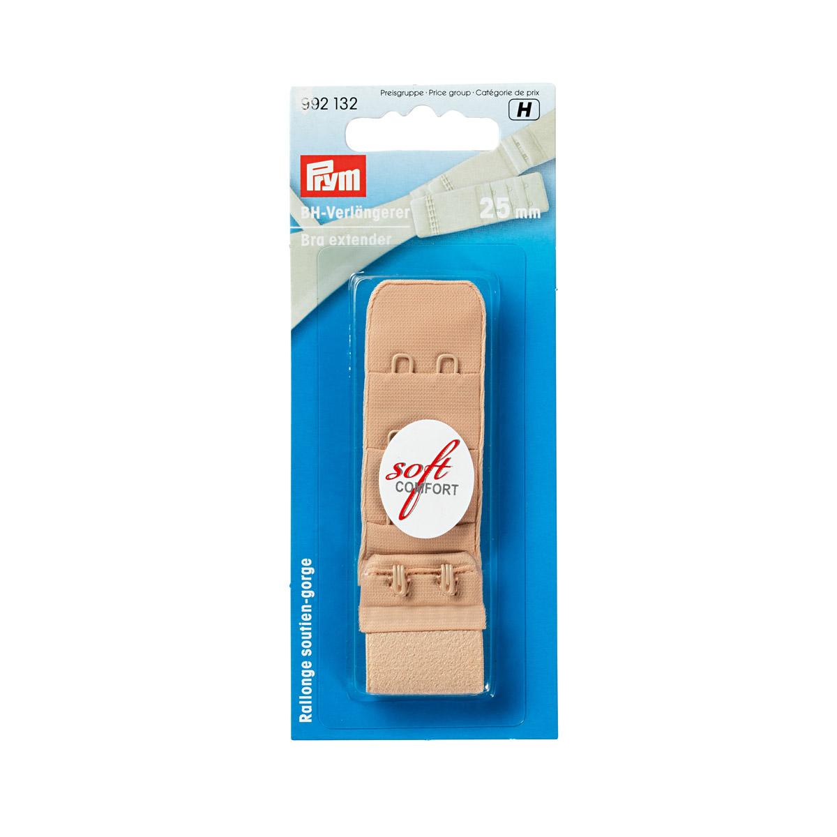 992132 Удлинитель застежки бюстгальтера, бежевый, 25 мм, 3*2 крючка, Prym