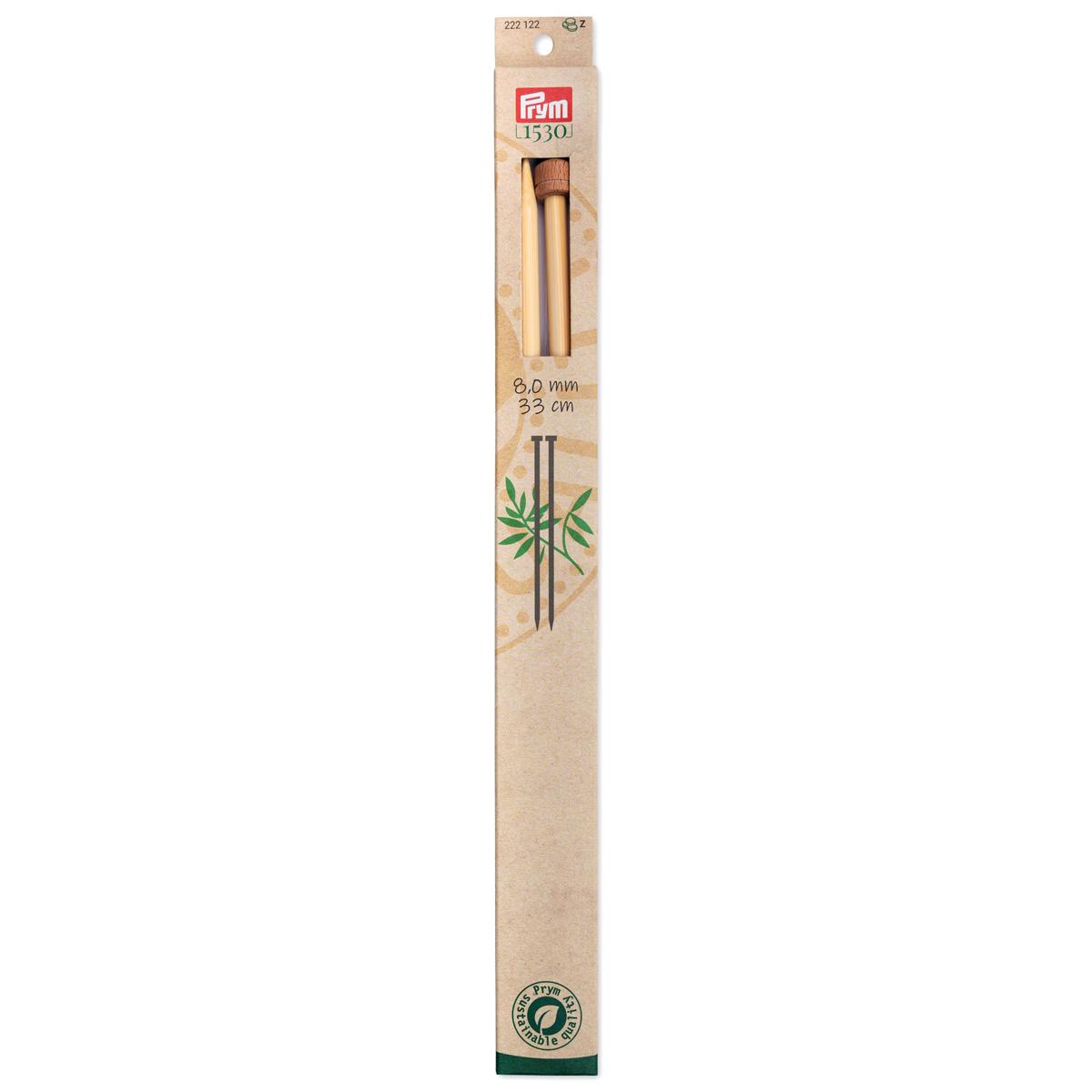 222122 Спицы прямые, бамбук 8,0мм/33см, 2шт, Prym