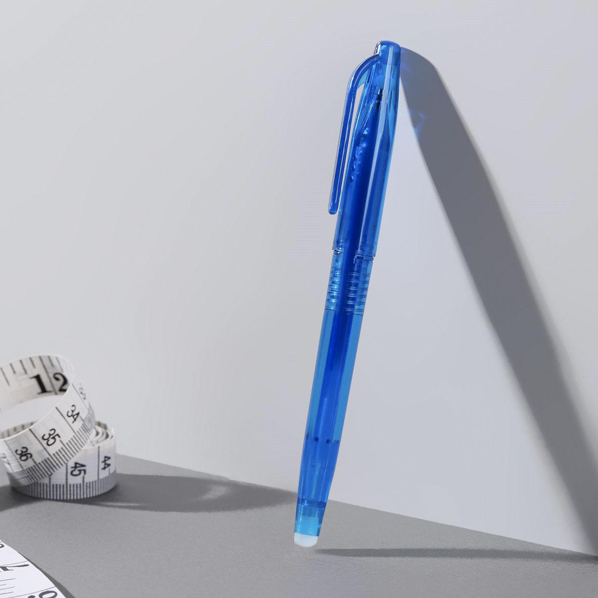 4461202 Ручка для ткани термоисчез синий