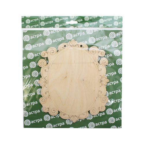 L-496 Деревянная заготовка панно 'Винтажное', 21*17 см, 'Астра'