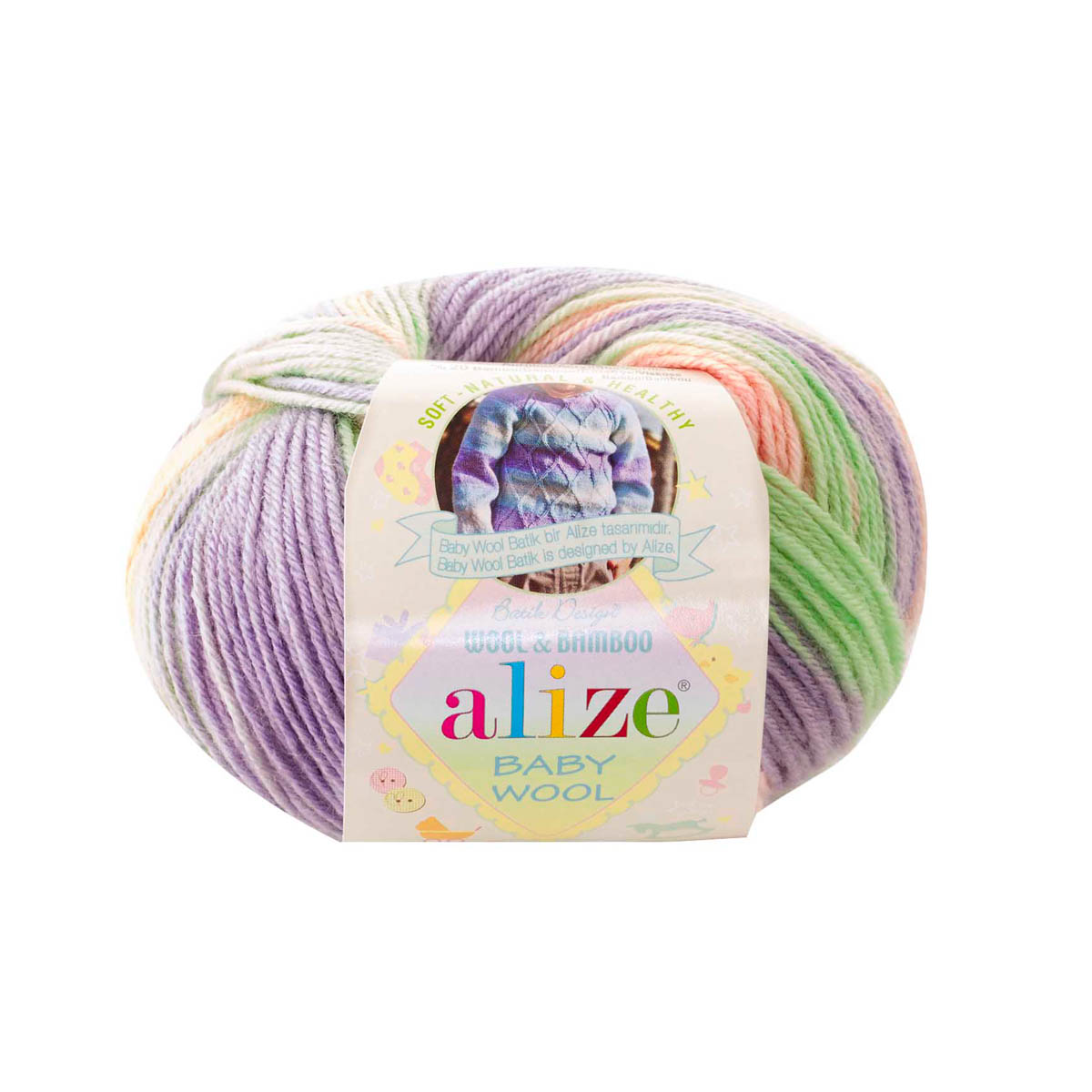 Пряжа ALIZE 'Baby wool batik' 50гр. 175м (20%бамбук, 40%шерсть, 40%акрил)