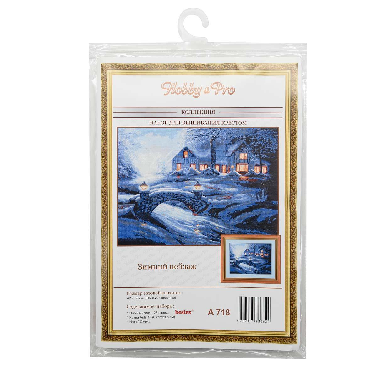 "Набор для вышивания 718 ""Зимний пейзаж"", 47х35 см, Hobby&Pro"