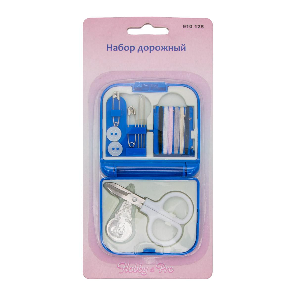 910125 Набор швейный, 20 предметов, Hobby&Pro