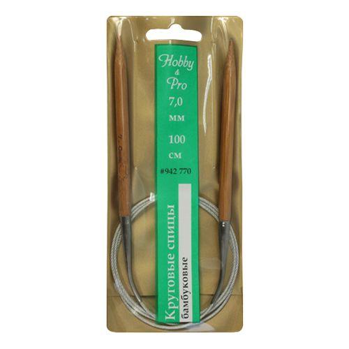 Спицы круговые бамбук с металлическим тросиком 942770, 100 см, 7,0 мм, Hobby&Pro
