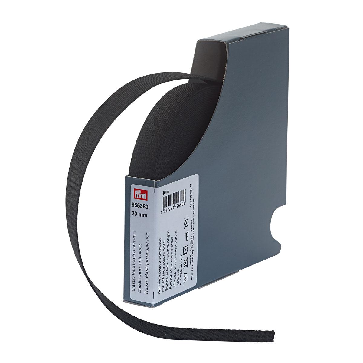 955360 Мягкая эластичная лента 20 мм черный цв. Prym