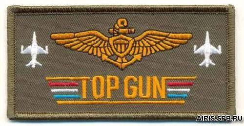 Термоаппликация AD1253 TOP GUN Hobby&Pro