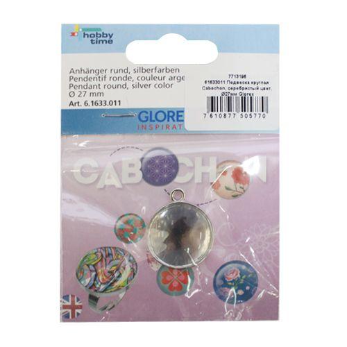 61633011 Подвеска круглая Cabochon, серебристый цвет, d 27мм Glorex