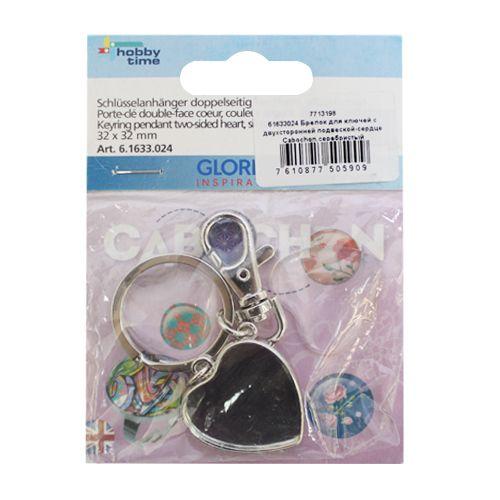 61633024 Брелок для ключей с двухсторонней подвеской-сердце Cabochon, серебристый цвет, 32x32мм Glorex
