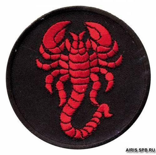 AD1326 Термоаппликация 'Красный скорпион', d 7,6 см, Hobby&Pro