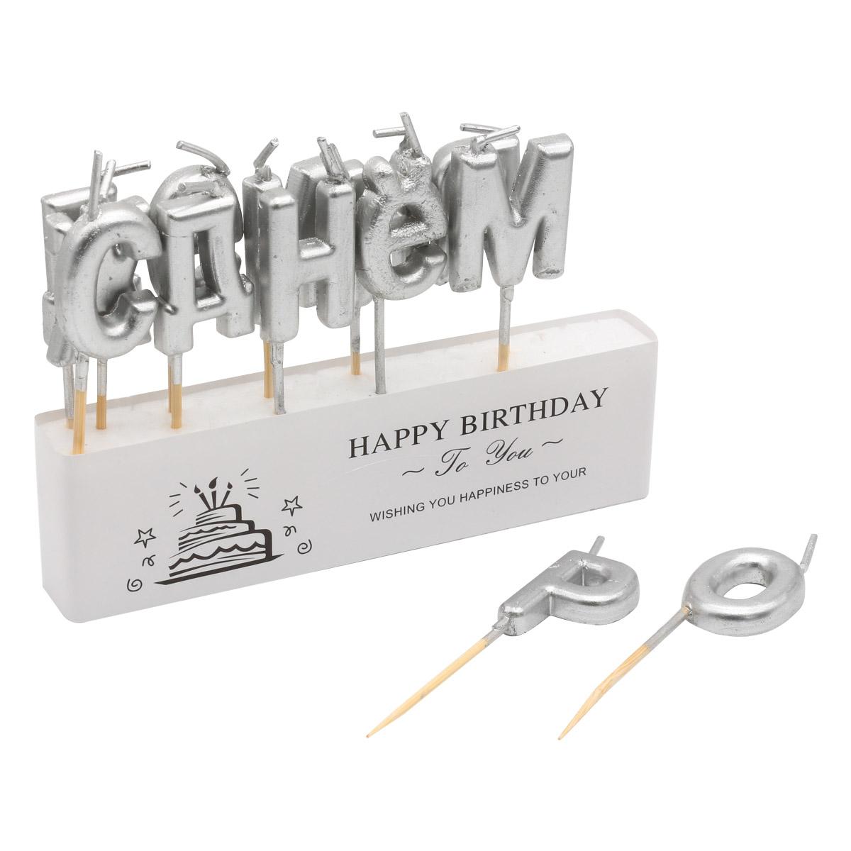 AR943 Свечи на торт 'С Днем Рождения'