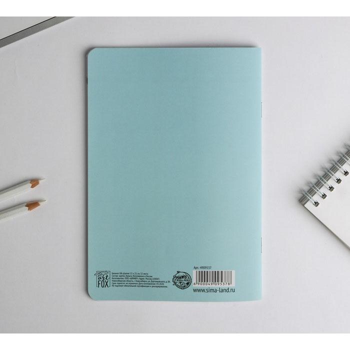 4909537 Блокнот софт-тач 'Мечтай.Создавай.Действуй BLUE', 18 * 24 см, 32 листа