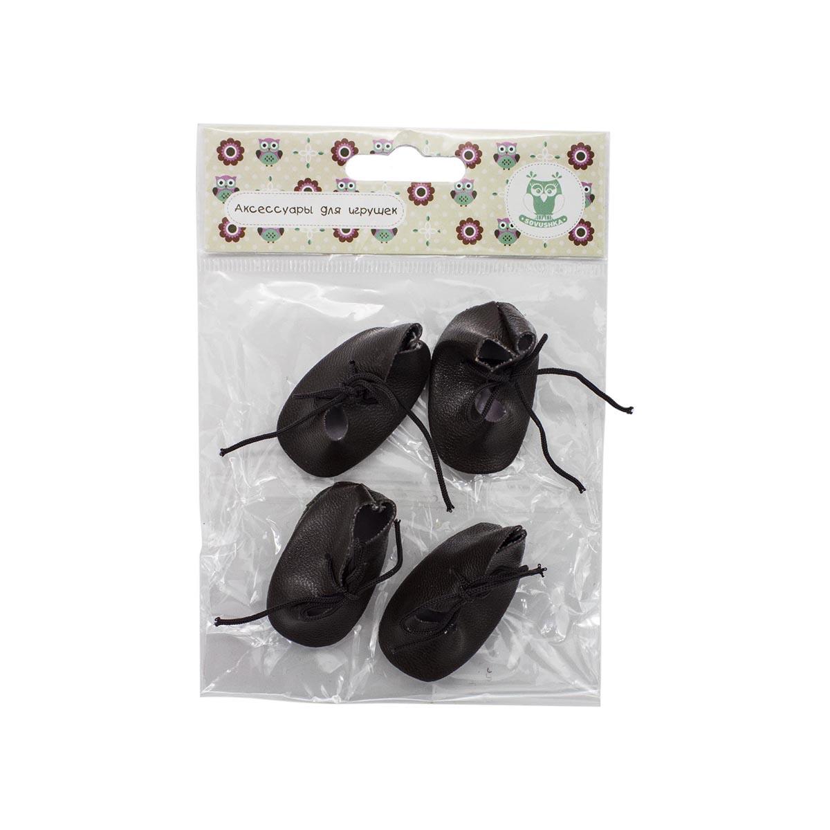 24742 Ботиночки для кукол, 4,5см,2 пары, цв. коричневый