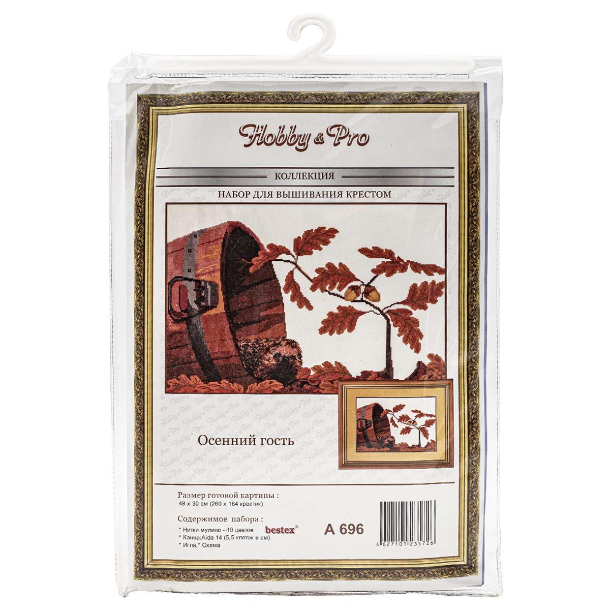 """Набор для вышивания 696 """"Осенний гость"""", 48х30 см, Hobby&Pro"""