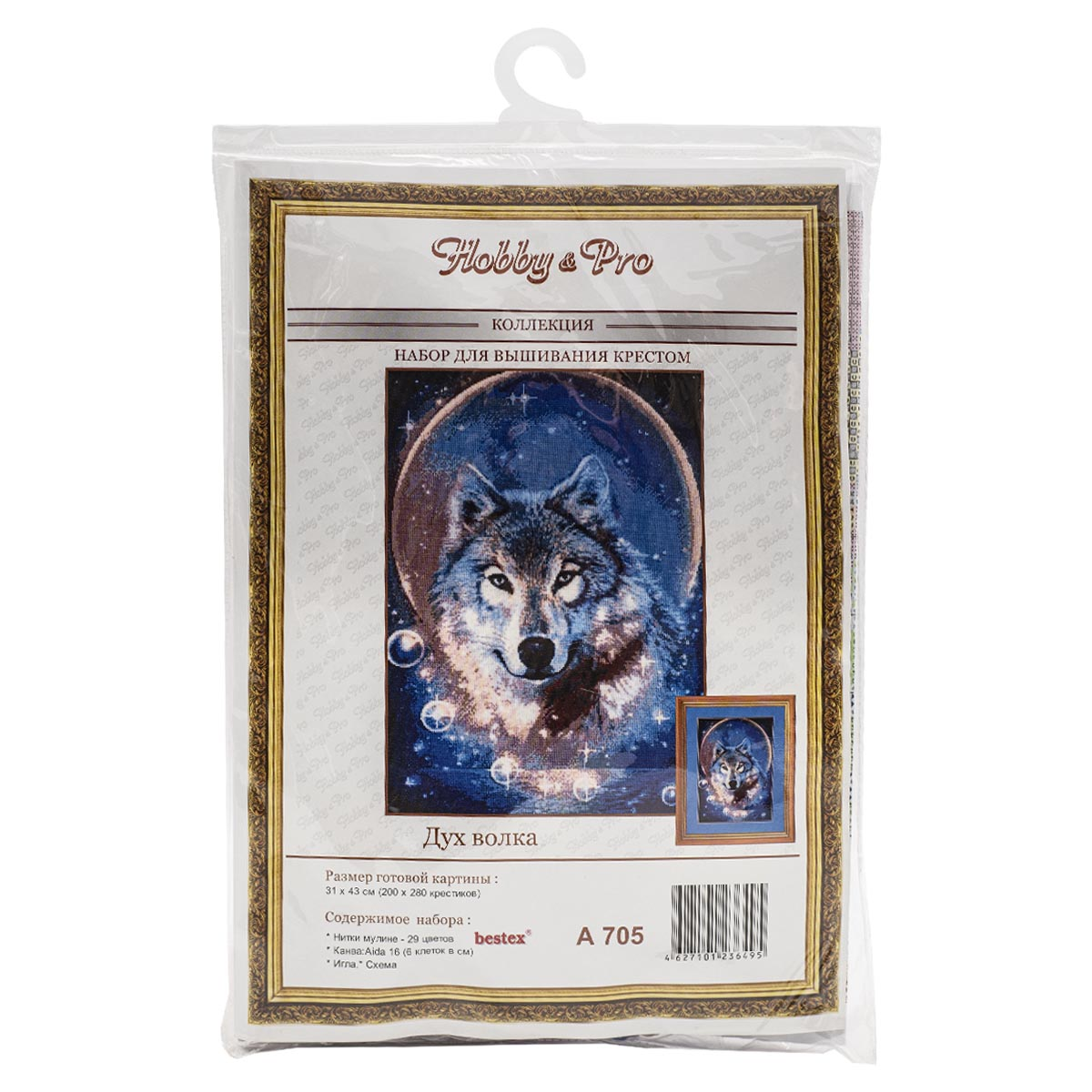 """Набор для вышивания 705 """"Дух волка"""", 31х43 см, Hobby&Pro"""