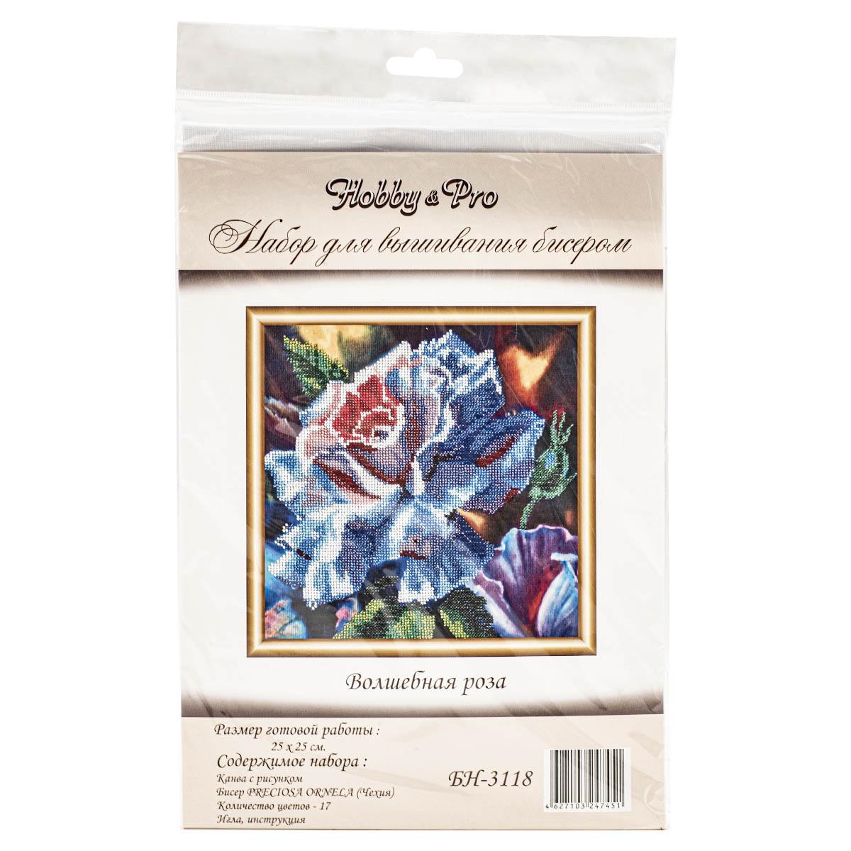 """Набор для вышивания бисером БН-3118 """"Волшебная роза"""", 25х25 см, Hobby&Pro"""