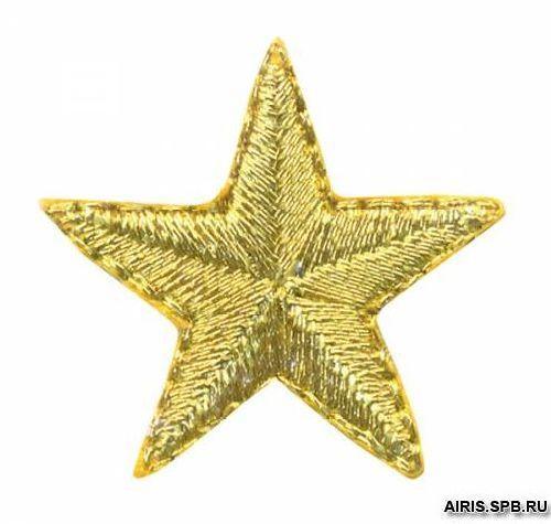 AD1371 Термоаппликация 'Звезда золотая', 2,3*2,3 см,Hobby&Pro
