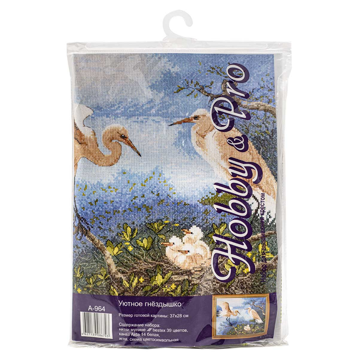 Набор для вышивания'Уютное гнездышко' 37*28см, 964, Hobby&Pro