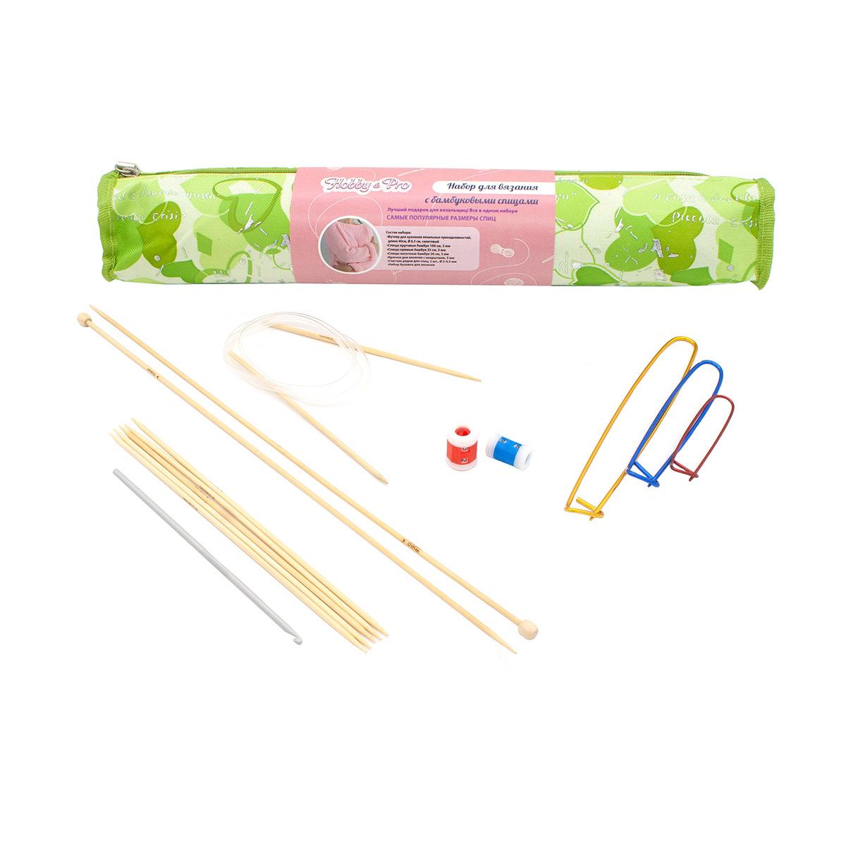 Набор для вязания, бамбук Hobby&Pro