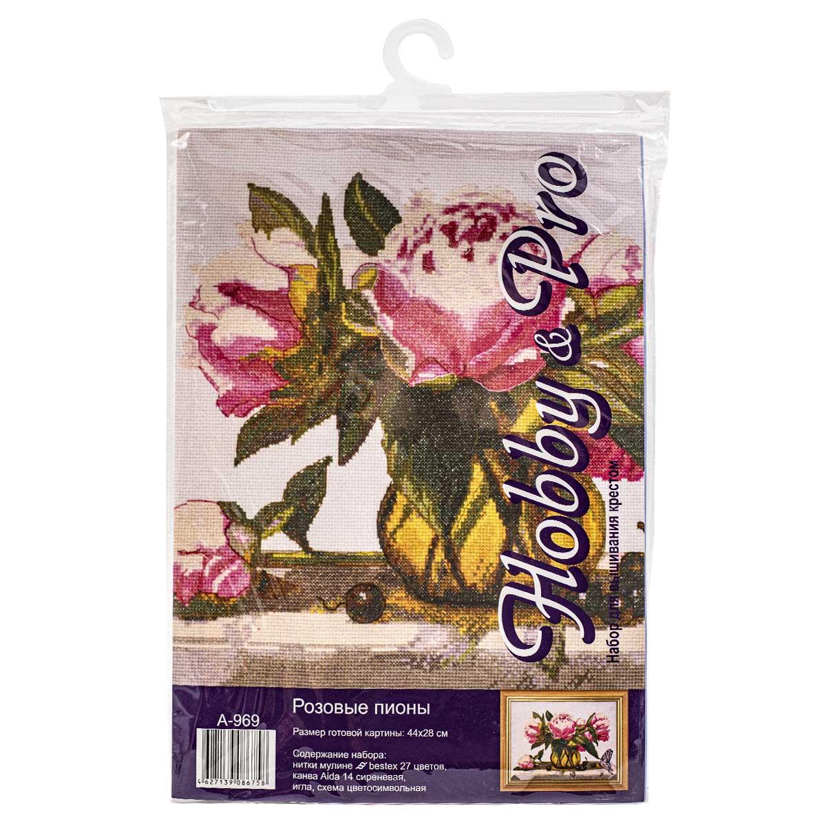 """Набор для вышивания """"Розовые пионы"""" 44*28см, 969, Hobby&Pro"""