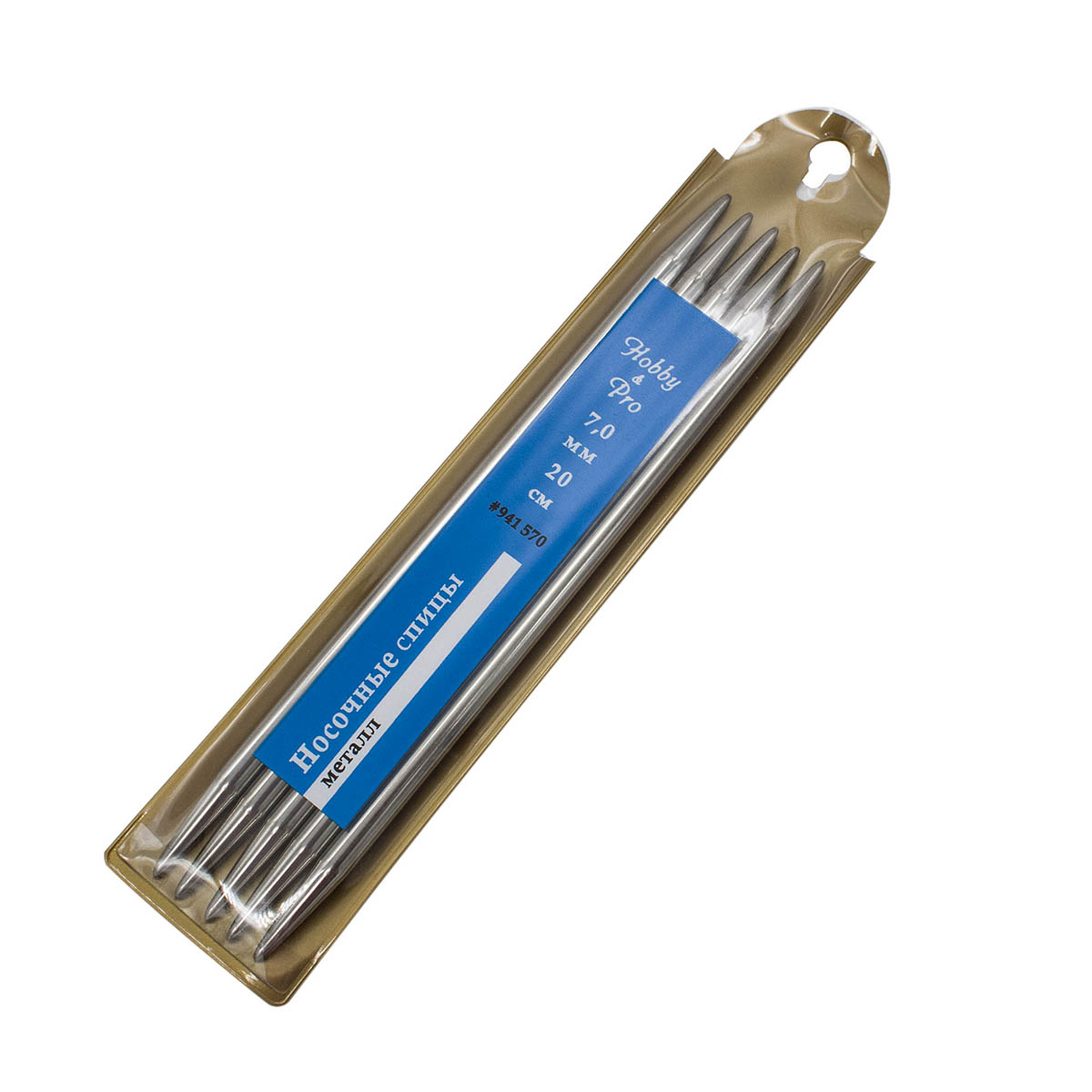 Спицы носочные металл 941570, 20 см, 7,0 мм, Hobby&Pro