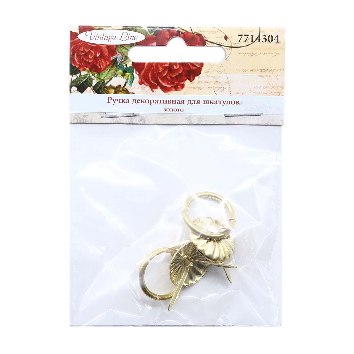 Ручка декоративная для шкатулок 17*17 мм, 2шт золото