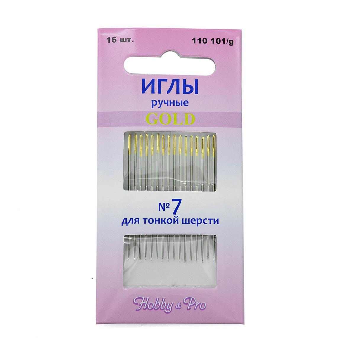 110101/g Иглы вышивальные с золотым ушком для тонкой шерсти №7, упак./16 шт., Hobby&Pro