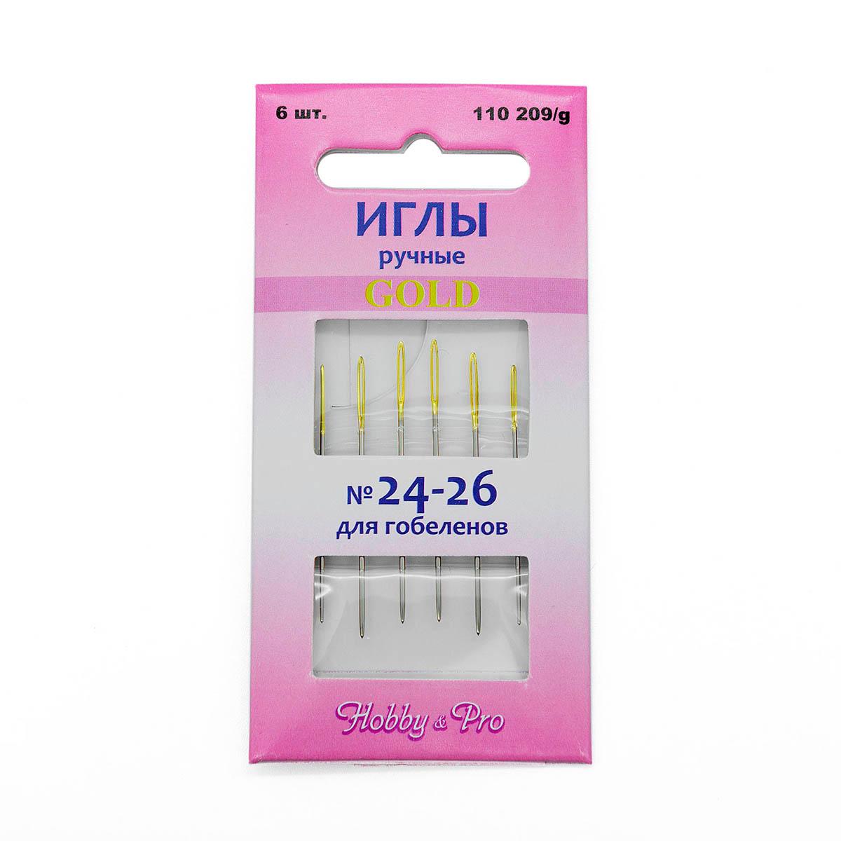 110209/g Иглы вышивальные с золотым ушком для гобеленов №24-26, упак./6 шт., Hobby&Pro