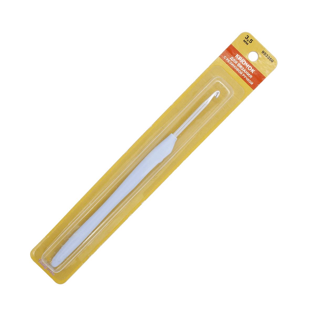 Крючок для вязания с резиновой ручкой 953350, 3,5 мм, Hobby&Pro
