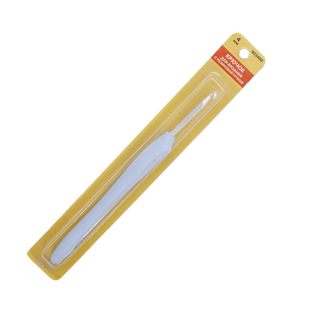 Крючок для вязания с резиновой ручкой 953400, 4 мм, Hobby&Pro