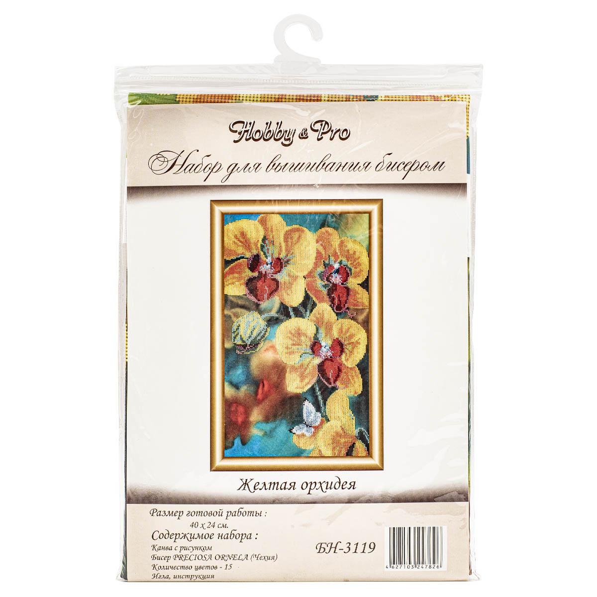 """Набор для вышивания бисером БН-3119 """"Желтая орхидея"""", 24х40 см, Hobby&Pro"""