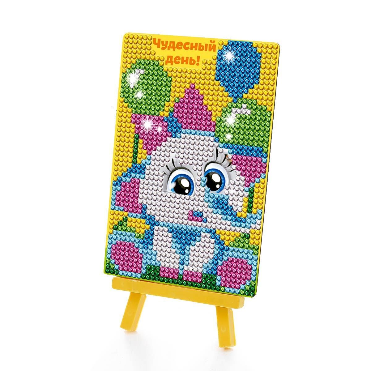3572064 Алмазная мозаика для детей 'Чудесный день!'+ емкость, стержень с клеевой подушечкой
