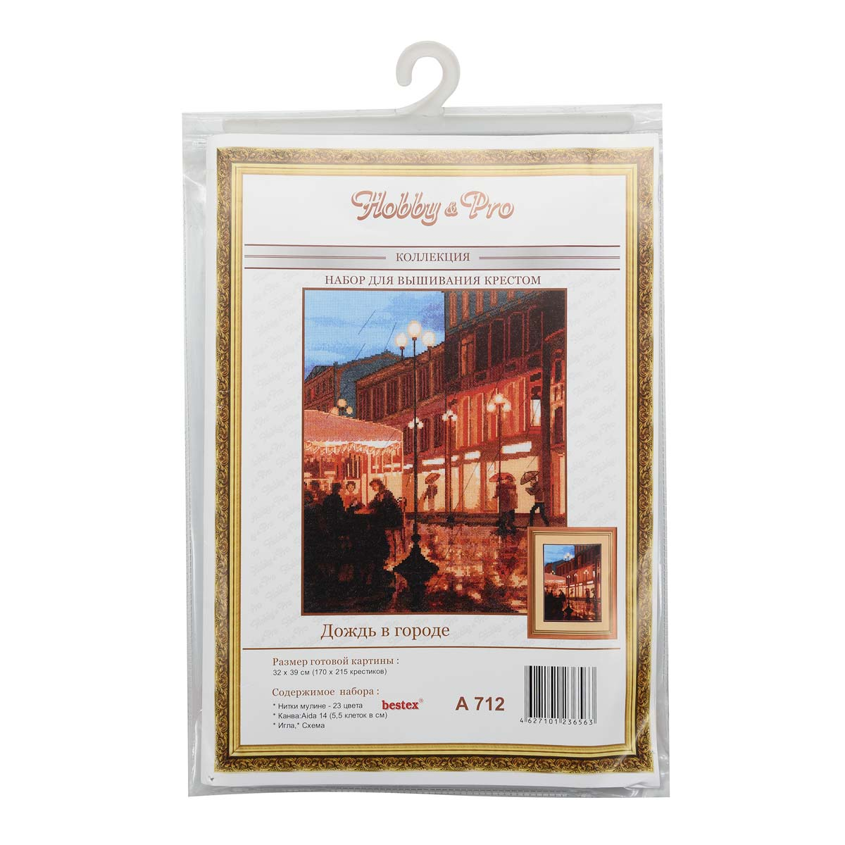 """Набор для вышивания 712 """"Дождь в городе"""", 32х39 см, Hobby&Pro"""