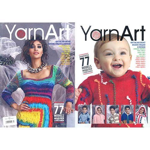 Журнал 'YarnART Magazine'