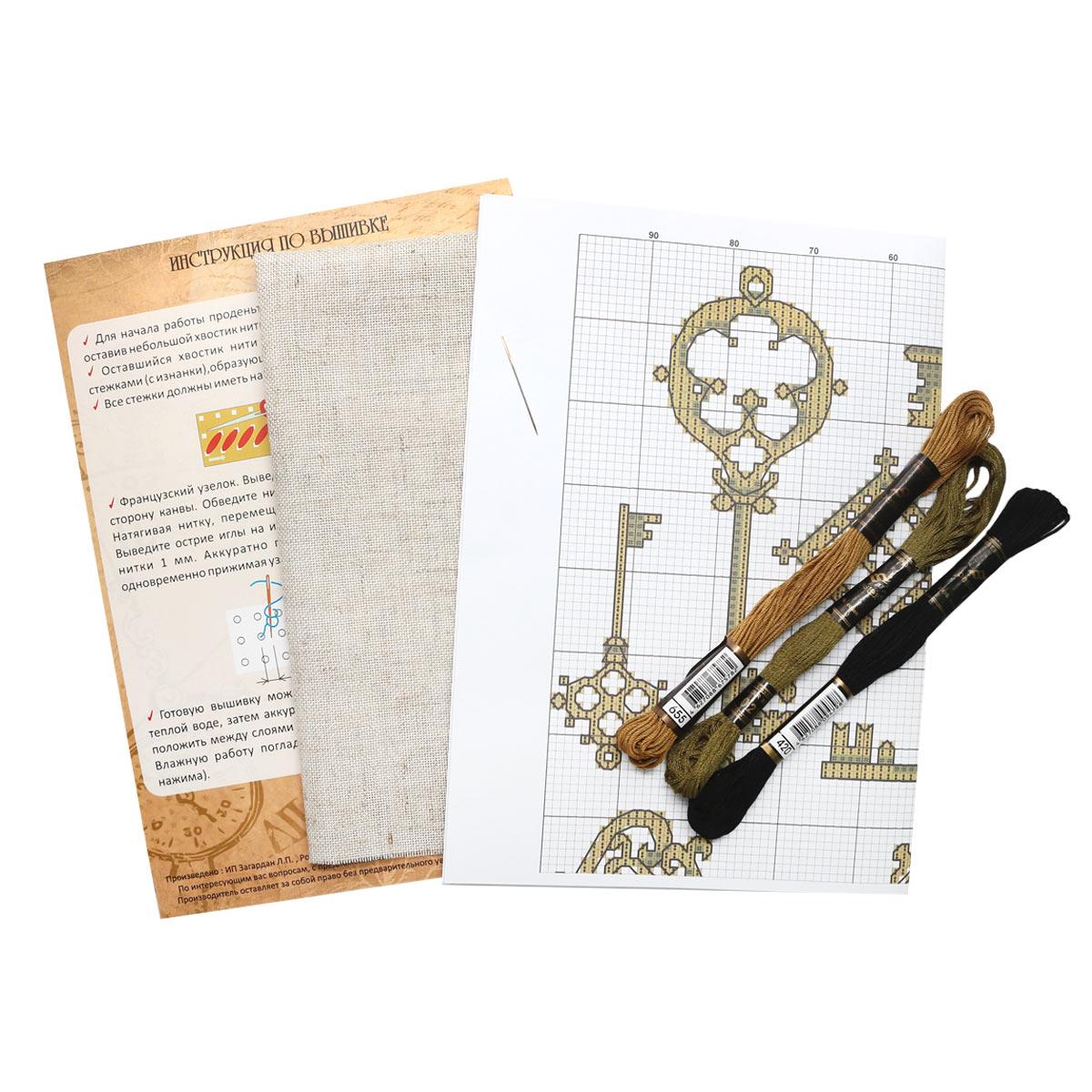 А-971 Набор для вышивания Hobby&Pro 'Ключи' 15*16см