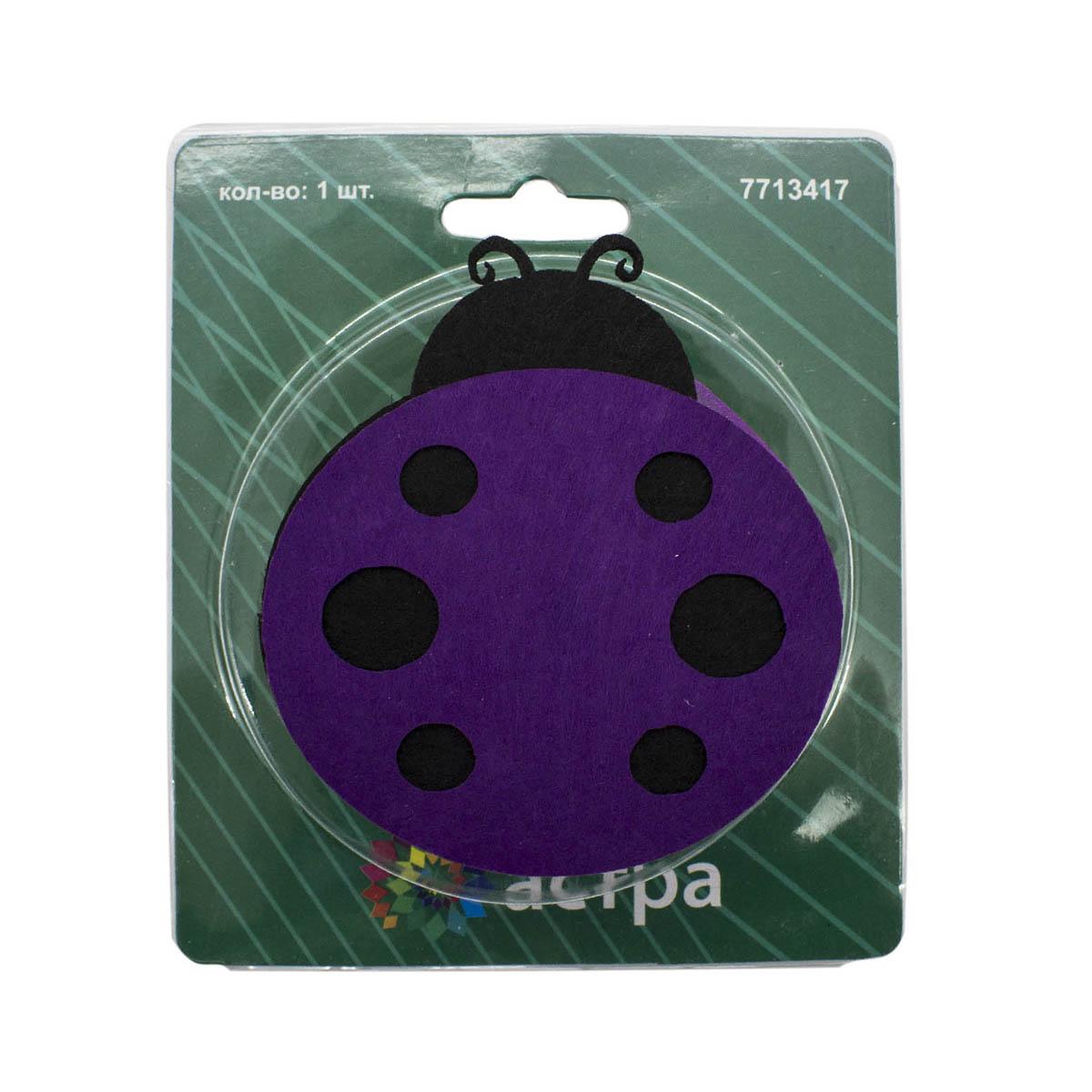 0368-0175 Клипса-магнит из фетра для штор 'божья коровка' 'Астра'