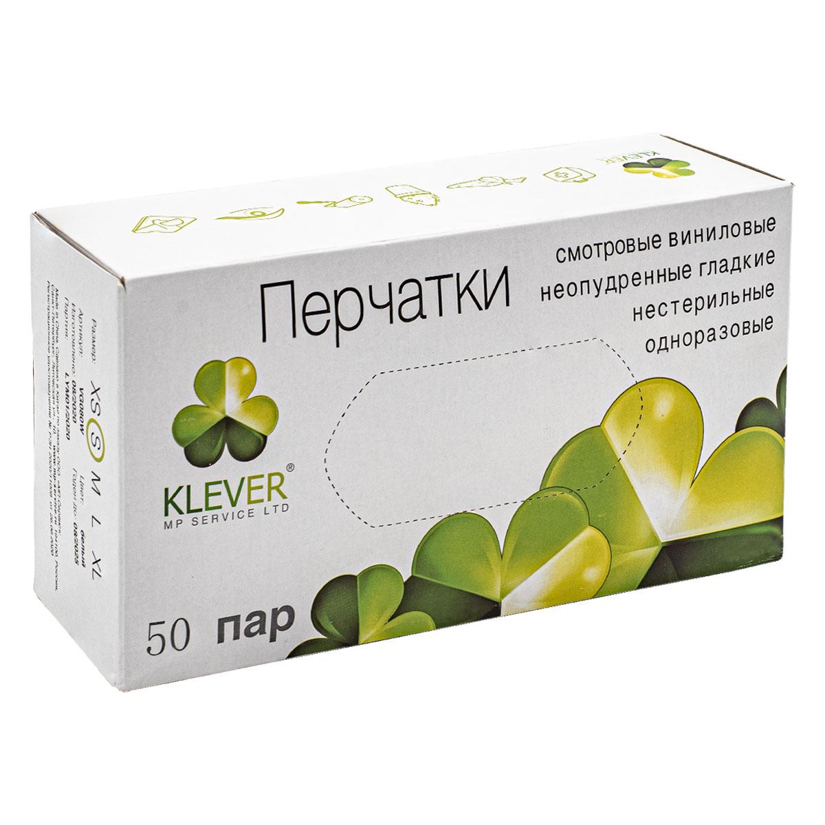 Перчатки виниловые неопудренные KLEVER, размер S (100шт/уп/10)